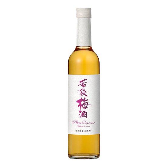 若狭梅酒 500ml