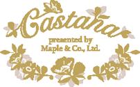 Castana(カスターニャ)〜香料・エッセンス・フレーバーのお店〜
