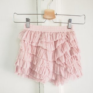 <img class='new_mark_img1' src='//img.shop-pro.jp/img/new/icons34.gif' style='border:none;display:inline;margin:0px;padding:0px;width:auto;' />Fifi Bias Ruffle Skirt - Dusty Rose