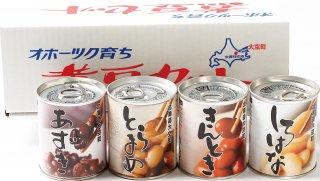 煮豆セット 4缶セット(各240g)【ドライ】