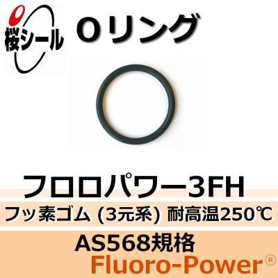 O-ring  int.ø 36,10 mm est ø43,16 mm spessore 3,53 mm  OR4143