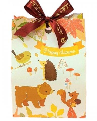 秋のオリジナルワンタッチ袋