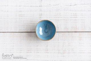 トキノハ|テトラ ミニ小鉢(青)