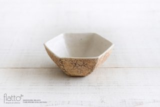 中川雅佳|コルク 六角小鉢(内白)|和食器