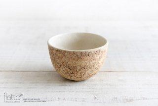 中川雅佳|コルク フリーボウル(M・内白)|小鉢