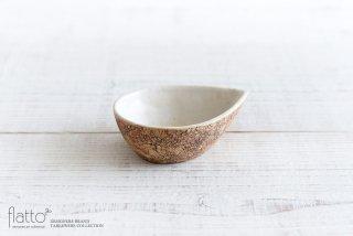 中川雅佳|コルク しずく豆鉢(内白)