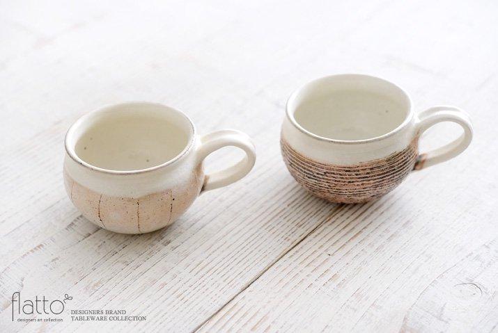 たて鉄線コーヒーカップ 作家「古谷浩一」-04