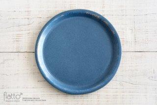 トキノハ|calm タタラプレートL(ネイビー)|和食器