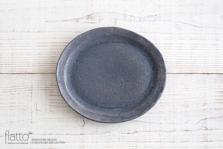 加藤祥孝|鉄釉 6寸楕円皿