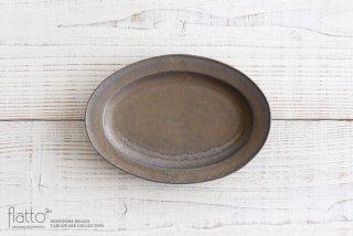 オーバルプレート(M・砂金)|竹口要|中皿