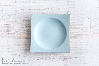 空色釉 角皿(中) 和食器作家「水野幸一」