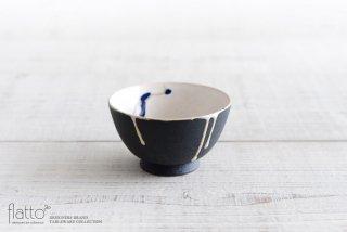 白釉四季彩 小鉢 (黒マット・流・紺) 和食器作家「安田宏定」
