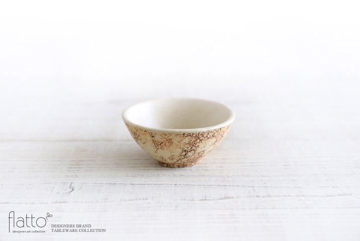 コルク 酒盃(内白)|中川雅佳|小鉢