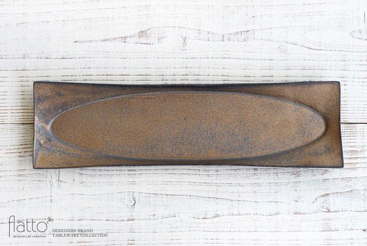 銅彩釉スクエアオーバルプレート(大) 作家「水野幸一」