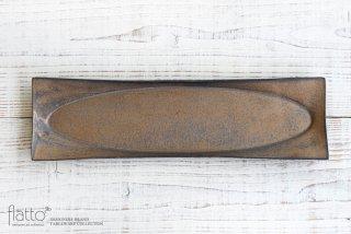水野幸一|銅彩釉スクエアオーバルプレート(大)