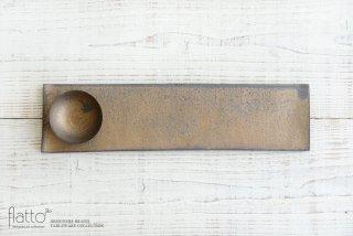 銅彩釉 THE秋刀魚皿(小皿付き) 作家「水野幸一」