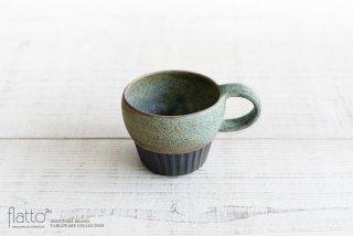 コーヒーカップしのぎ(緑砂) 和食器作家「福井亜紀」