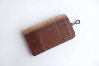 羽生直記|カッティングボード(ウォルナット)