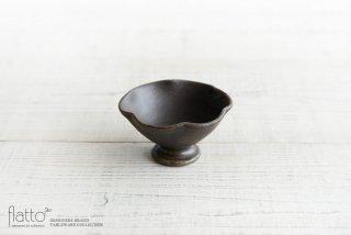 古谷浩一|錆釉 花びら高台小鉢ミニ|和食器