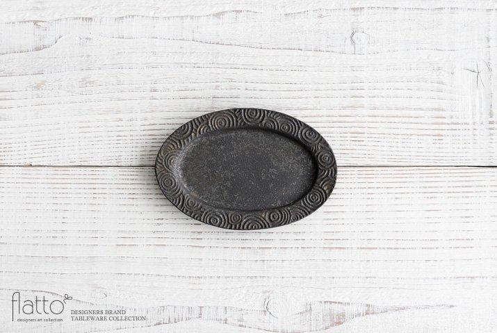 安福由美子|錆波紋オーバルリム小皿