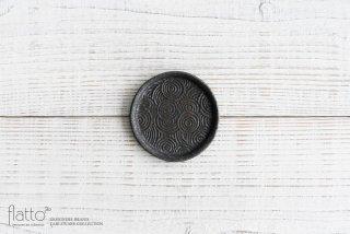 安福由美子|錆波紋豆平皿