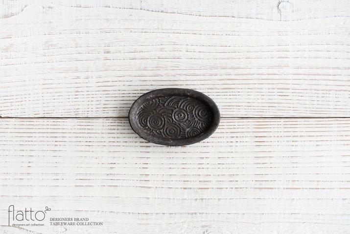 安福由美子|錆波紋オーバル豆平皿