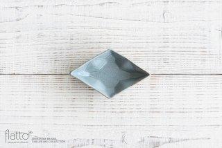安福由美子|ブルーグレー足付菱豆小鉢