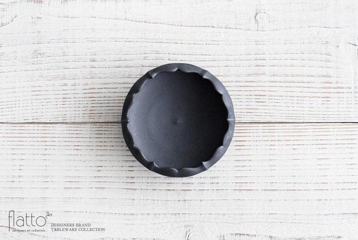 木下和美 黒釉輪花鉢-蕾-(S)
