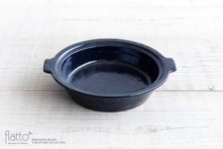 古谷浩一|瑠璃釉耐熱 耳付グラタン皿 21cm