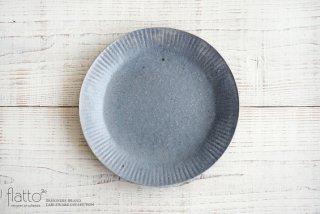 古谷浩一|グレー釉 ラッフルプレートL|和食器