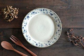 石井桃子|花唐草 7寸フラットリム皿