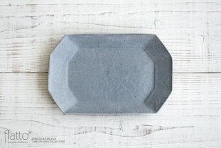 古谷浩一|グレー釉 八角長方皿(小)
