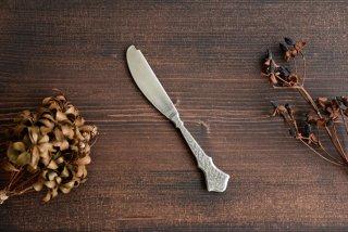 永島義教|いぶし バターナイフ|和食器