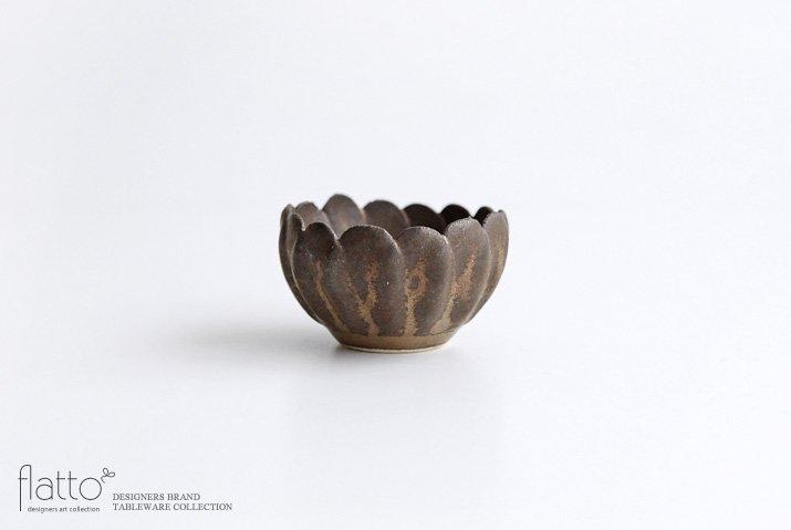 村上直子|鉄sabi マーガレット豆鉢