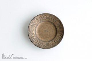 村上直子|鉄sabi アンティークな小皿