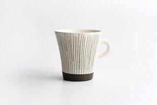 奥田章|十草コーヒーカップ(NEW)