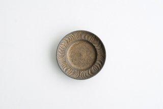 器のしごと 鉄sabi アンティークな豆皿