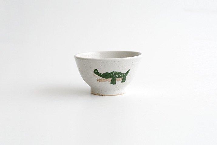 宮崎孝彦 お子茶碗(ワニ)-04