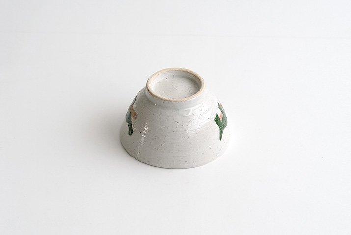 宮崎孝彦 お子茶碗(ワニ)-05