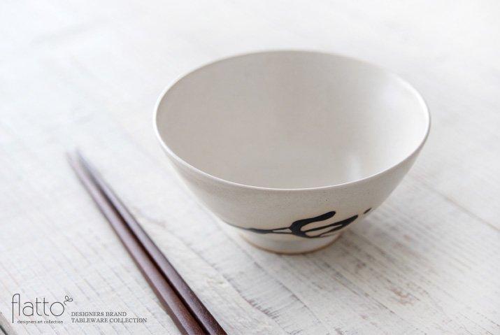 白釉墨彩めし碗(流) 作家「安田宏定」-02