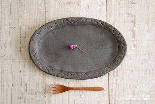 櫻井靖泰|黒釉 楕円皿