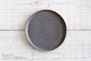 奥田章|ケーキ皿18cm(茶)
