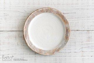 渕荒横彫 リブ8寸皿 和食器作家「古谷浩一」