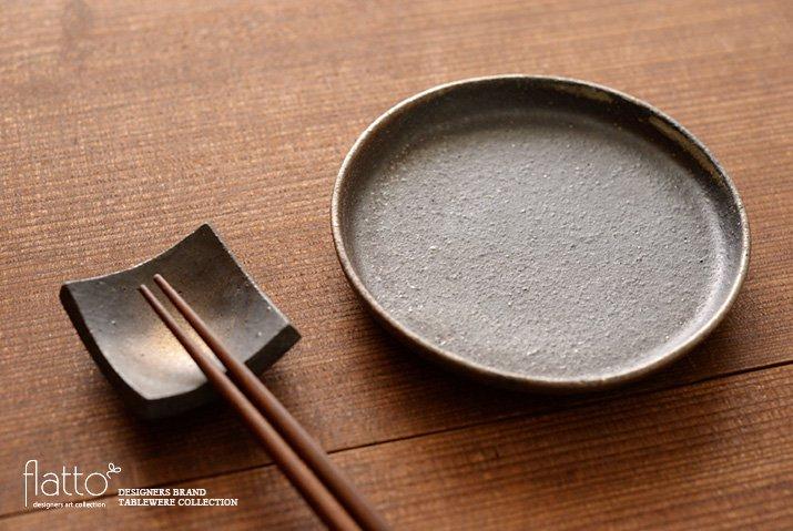 ケーキ皿12cm(茶) 作家「奥田章」-02