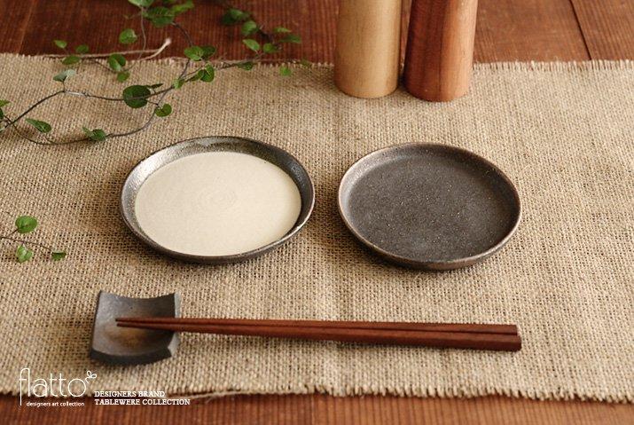 ケーキ皿12cm(茶) 作家「奥田章」-04