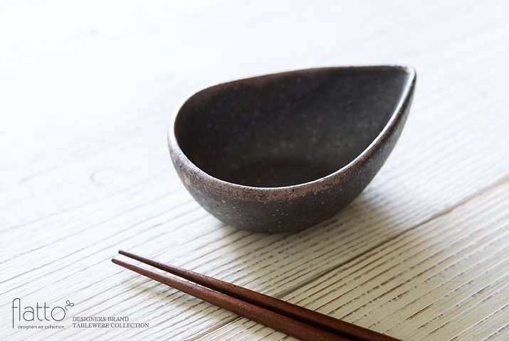 奥田章|しずく小鉢(茶)-02