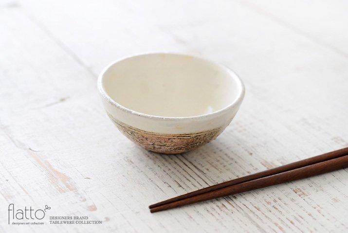 渕荒粉引 豆鉢 作家「古谷浩一」-02