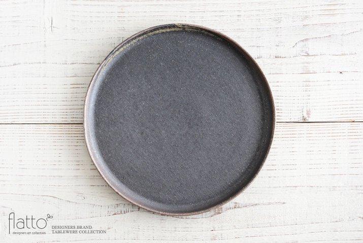 ケーキ皿26cm(茶)作家「奥田章」
