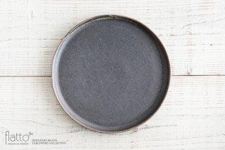 奥田章|ケーキ皿26cm(茶)