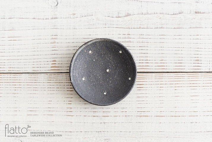 村上直子|黒灰釉tenten豆皿